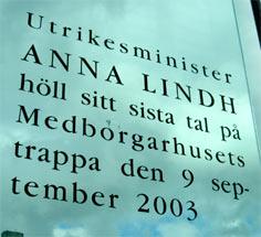 Dålig typografi på minnesmärket