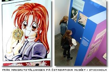 Bilder från manga-utställningen på Östasiatiska museet i Stockholm