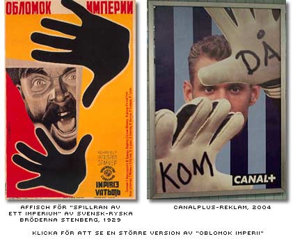 oblomok_canalplus.jpg
