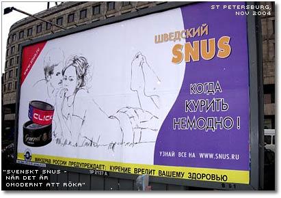 sjvedskij_snus.jpg