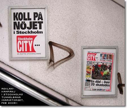 stockholmcity_noje.jpg